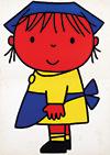 <h1>Hendrik Magdalenus (Dick) Bruna (1927-)</h1>Kleine kinderen kunnen lezen (Young children can read)<br /><b>15 | B (box) A- (content) B+ (poster) | Hendrik Magdalenus (Dick) Bruna (1927-) - Kleine kinderen kunnen lezen (Young children can read) | &euro; 400 - 750</b>