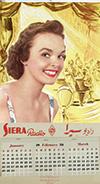 <h1>Emmerich M. Weninger  (1909-1977)</h1>Siera Radio calendar 1956<br /><b>43 | A/A- | Emmerich M. Weninger  (1909-1977) - Siera Radio calendar 1956 | &euro; 100 - 180</b>
